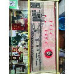 南京長江大橋(au25194803)_7788舊貨商城__七七八八商品交易平臺(7788.com)