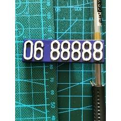 92藍號(au25197789)_7788舊貨商城__七七八八商品交易平臺(7788.com)