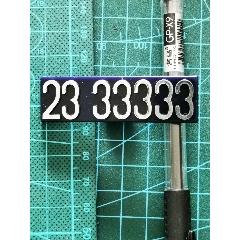 92藍號(au25197806)_7788舊貨商城__七七八八商品交易平臺(7788.com)
