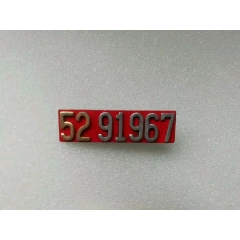 83紅號一枚(au25198441)_7788舊貨商城__七七八八商品交易平臺(7788.com)