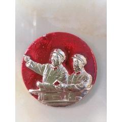 7.1厘米毛林一枚93品-¥340 元_像章徽章_7788网