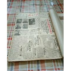 1949,10解放日報合訂本開國大典(au25209109)_7788舊貨商城__七七八八商品交易平臺(7788.com)