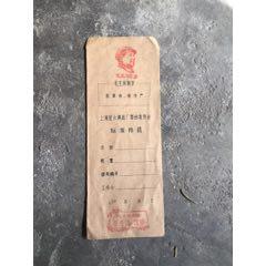 文件代(au25221970)_7788舊貨商城__七七八八商品交易平臺(7788.com)