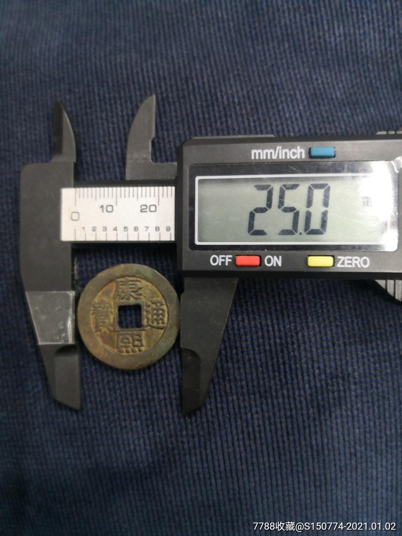 康熙罗汉精品25mm(au25233357)_7788旧货商城__七七八八商品交易平台(7788.com)