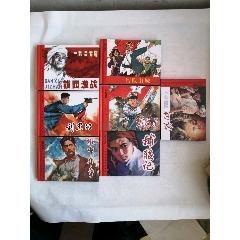 七本打仗的-¥40 元_连环画_7788网