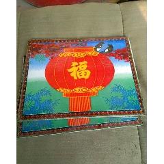 福字瓷板畫(au25234217)_7788舊貨商城__七七八八商品交易平臺(7788.com)