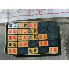 陸戰棋(au25237186)_7788舊貨商城__七七八八商品交易平臺(7788.com)