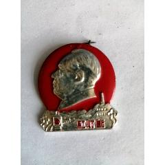 樣板戲紅燈記紀念像章(au25250872)_7788舊貨商城__七七八八商品交易平臺(7788.com)