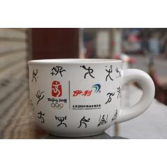 伊利--北京為2008年奧運會贊助商--咖啡杯(au25261253)_7788舊貨商城__七七八八商品交易平臺(7788.com)