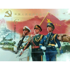 中國人民解放軍建軍郵票和小型張郵票一套(au25265014)_7788舊貨商城__七七八八商品交易平臺(7788.com)