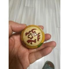 景泰藍健身球(au25280257)_7788舊貨商城__七七八八商品交易平臺(7788.com)