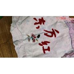 東方紅——植絨書包(33×40厘米)(au25281732)_7788舊貨商城__七七八八商品交易平臺(7788.com)