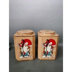 一對竹黃茶葉罐(au25284429)_7788舊貨商城__七七八八商品交易平臺(7788.com)