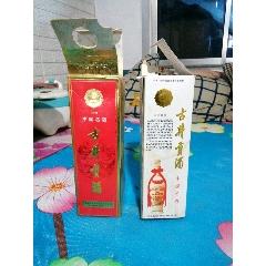 酒盒子(au25286613)_7788舊貨商城__七七八八商品交易平臺(7788.com)
