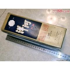 洋河大曲老酒盒(au25290041)_7788舊貨商城__七七八八商品交易平臺(7788.com)