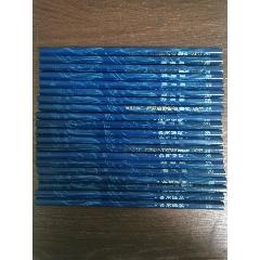 少見92年藍色菲菲2b繪圖鉛筆20支(au25296027)_7788舊貨商城__七七八八商品交易平臺(7788.com)