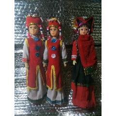 漂亮的三個民族娃娃(au25296266)_7788舊貨商城__七七八八商品交易平臺(7788.com)