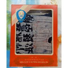 早期貴州臘染(稀少)(au25301643)_7788舊貨商城__七七八八商品交易平臺(7788.com)