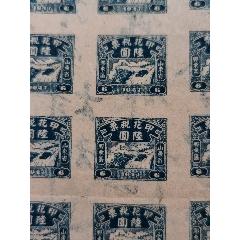 1947印花稅票一版(au25301823)_7788舊貨商城__七七八八商品交易平臺(7788.com)