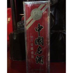 黃鶴樓(au25303665)_7788舊貨商城__七七八八商品交易平臺(7788.com)