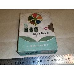 上海美術顏料廠白色宣傳色(au25304809)_7788舊貨商城__七七八八商品交易平臺(7788.com)