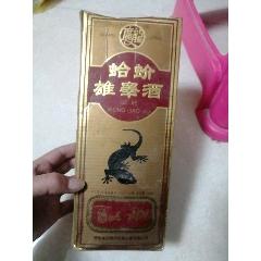 酒盒(au25306611)_7788舊貨商城__七七八八商品交易平臺(7788.com)