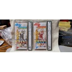 孔子紙鈔二枚一套(au25307458)_7788舊貨商城__七七八八商品交易平臺(7788.com)