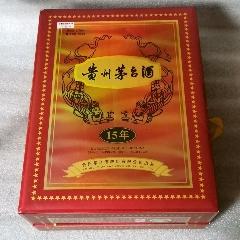 貴州茅臺酒15年空盒子(au25311178)_7788舊貨商城__七七八八商品交易平臺(7788.com)