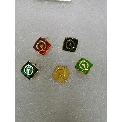 5個鐵路徽章顏色不一樣(au25317167)_7788舊貨商城__七七八八商品交易平臺(7788.com)