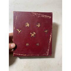 上海海關大樓紀念銀牌磁卡(au25319660)_7788舊貨商城__七七八八商品交易平臺(7788.com)