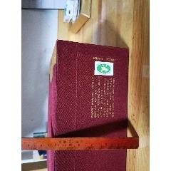 酒盒(此商品僅限于收藏)(au25321250)_7788舊貨商城__七七八八商品交易平臺(7788.com)