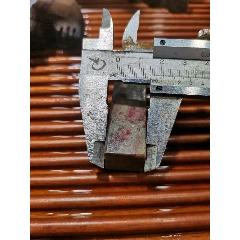 昌化雞血石質地緊密顏色鮮艷(au25331070)_7788舊貨商城__七七八八商品交易平臺(7788.com)