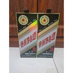 茅臺酒盒(au25331396)_7788舊貨商城__七七八八商品交易平臺(7788.com)