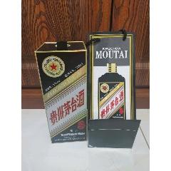 豬年茅臺酒盒(au25331434)_7788舊貨商城__七七八八商品交易平臺(7788.com)