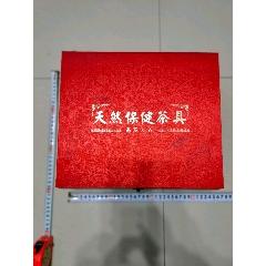 天然保健茶具(au25331855)_7788舊貨商城__七七八八商品交易平臺(7788.com)