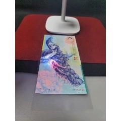 第二屆吉隆坡錢幣展防偽門票(au25336578)_7788舊貨商城__七七八八商品交易平臺(7788.com)