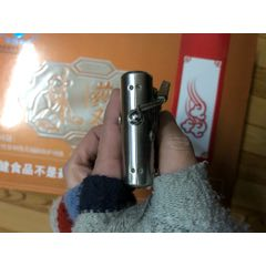數碼相機(au25337109)_7788舊貨商城__七七八八商品交易平臺(7788.com)