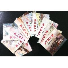 【鐵道游擊隊】全10冊(au25337849)_7788舊貨商城__七七八八商品交易平臺(7788.com)