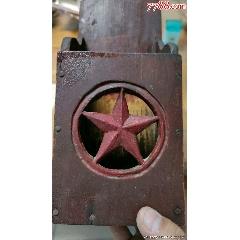 閃閃紅星【筷籠籠】(au25338341)_7788舊貨商城__七七八八商品交易平臺(7788.com)