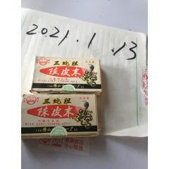 三蛇膽陳皮未,(au25339421)_7788舊貨商城__七七八八商品交易平臺(7788.com)