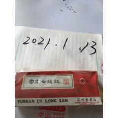 云南七龍散(au25339453)_7788舊貨商城__七七八八商品交易平臺(7788.com)
