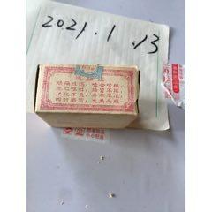 保劑丸(au25339480)_7788舊貨商城__七七八八商品交易平臺(7788.com)
