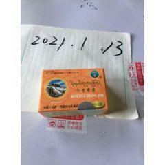 仁青常覺(au25339531)_7788舊貨商城__七七八八商品交易平臺(7788.com)