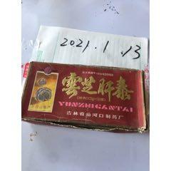 云芝肝泰(au25339558)_7788舊貨商城__七七八八商品交易平臺(7788.com)