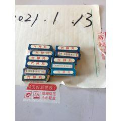 六神丸(au25339591)_7788舊貨商城__七七八八商品交易平臺(7788.com)