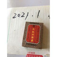 無敵丹膠囊(au25339686)_7788舊貨商城__七七八八商品交易平臺(7788.com)