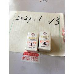 傷科接骨片(au25339699)_7788舊貨商城__七七八八商品交易平臺(7788.com)