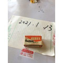 喉痛消炎丸(au25339718)_7788舊貨商城__七七八八商品交易平臺(7788.com)