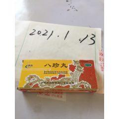 八珍丸(au25339732)_7788舊貨商城__七七八八商品交易平臺(7788.com)