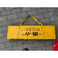 華星電子琴(au25351288)_7788舊貨商城__七七八八商品交易平臺(7788.com)